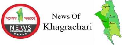 Newsofkhagrachari.com