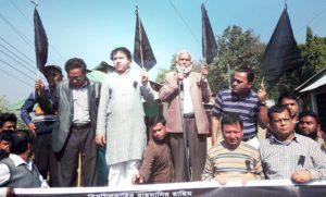 khagrachari-bnp-news-pic-03