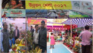 ramgarh-mela-2-09-1-17-1
