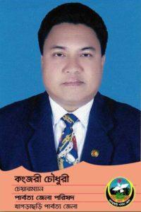 pajep-chairman1